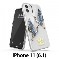 Adidas Clear Case CNY SS20 (Collegiate Royal/Gold Met) for iPhone 11 (6.1)