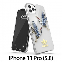 Adidas Clear Case CNY SS20 (Collegiate Royal/Gold Met) for iPhone 11 Pro (5.8)