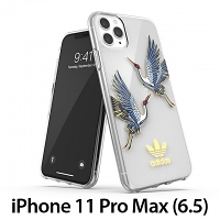Adidas Clear Case CNY SS20 (Collegiate Royal/Gold Met) for iPhone 11 Pro Max (6.5)