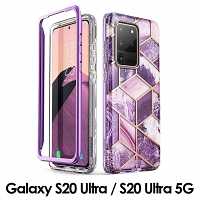 i-Blason Cosmo Slim Designer Case (Purple Ameth Marble) for Samsung Galaxy S20 Ultra / S20 Ultra 5G