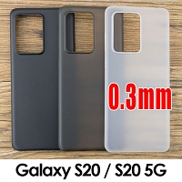 Samsung Galaxy S20 / S20 5G 0.3mm Ultra-Thin Back Hard Case