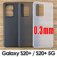 Samsung Galaxy S20+ / S20+ 5G 0.3mm Ultra-Thin Back Hard Case