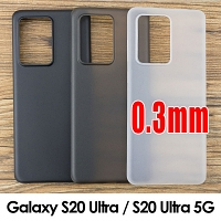 Samsung Galaxy S20 Ultra / S20 Ultra 5G 0.3mm Ultra-Thin Back Hard Case
