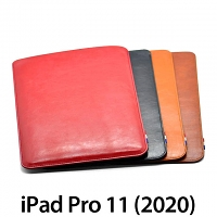 iPad Pro 11 (2020) Leather Sleeve