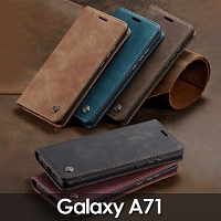 Samsung Galaxy A71 Retro Flip Leather Case