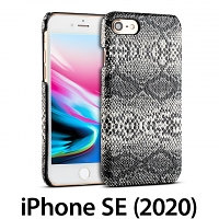 iPhone SE (2020) Faux Snake Skin Back Case
