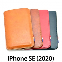 iPhone SE (2020) Leather Sleeve