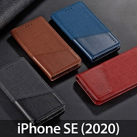 iPhone SE (2020) Canvas Flip Card Case