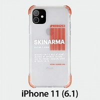 Skinarma Matte Case (Bakodo Orange) for iPhone 11 (6.1)