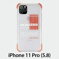 Skinarma Matte Case (Bakodo Orange) for iPhone 11 Pro (5.8)