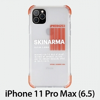 Skinarma Matte Case (Bakodo Orange) for iPhone 11 Pro Max (6.5)