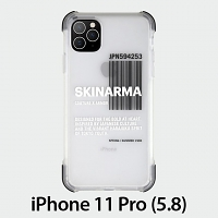 Skinarma Matte Case (Bakodo Black) for iPhone 11 Pro (5.8)
