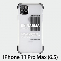 Skinarma Matte Case (Bakodo Black) for iPhone 11 Pro Max (6.5)