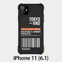 Skinarma Matte Case (Bando Sheer Orange) for iPhone 11 (6.1)