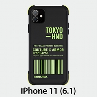 Skinarma Matte Case (Bando Sheer Green) for iPhone 11 (6.1)