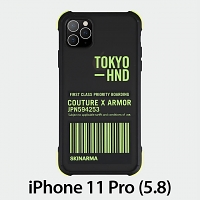 Skinarma Matte Case (Bando Sheer Green) for iPhone 11 Pro (5.8)