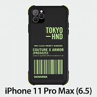 Skinarma Matte Case (Bando Sheer Green) for iPhone 11 Pro Max (6.5)
