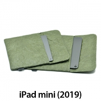iPad mini (2019) DuPont Paper Storage Bag
