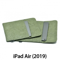 iPad Air (2019) DuPont Paper Storage Bag