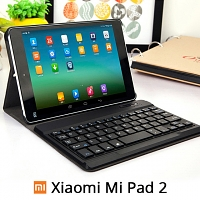 Seenda Xiaomi Mi Pad 2 Bluetooth Keyboard Case