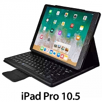 iPad Pro 10.5 Bluetooth Keyboard Case