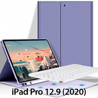 iPad Pro 12.9 (2020) Bluetooth Keyboard Flip Case with Pencil Holder
