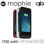 Mophie Juice Pack Air for iPhone 5s / 5