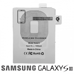 QI Standard Wireless Charging Receiver for Samsng Galaxy S III I9300