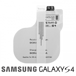 QI Standard Wireless Charging Receiver for Samsng Galaxy S4