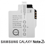 QI Standard Wireless Charging Receiver for Samsng Galaxy Note 3