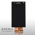 Sony Xperia S LT26i Replacement LCD Display