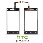 HTC Windows Phone 8X Replacement Touch Screen