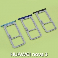 Huawei nova 3 Replacement SIM Card Tray