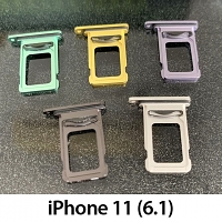 iPhone 11 (6.1) Replacement SIM Card Tray