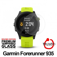Brando Workshop Premium Tempered Glass Protector (Rounded Edition) (Garmin Forerunner 935)