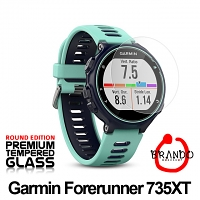 Brando Workshop Premium Tempered Glass Protector (Rounded Edition) (Garmin Forerunner 735XT)