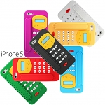 Corded Phone Cover for iPhone 5 / 5s