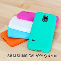 Samsung Galaxy S5 mini Silicone Case