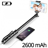 3-in-1 Selfie Stick
