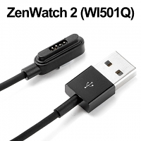 ASUS ZenWatch 2 (WI501Q) USB Charger