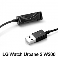 LG Watch Urbane 2 W200 USB Charger