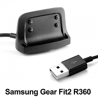 Samsung Gear Fit2 R360 USB Charger