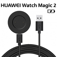 Huawei Watch Magic 2 USB Magnetic Charger