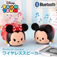 Disney Tsum Tsum Series Bluetooth Speaker