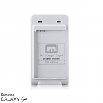 Momax Universal Battery Charging Stand PLUS USB Output - Samsung Galaxy S4 / S4 LTE