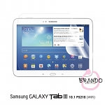 Brando Workshop Ultra-Clear Screen Protector (Samsung Galaxy Tab 3 10.1 P5210 (WiFi))