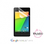 Brando Workshop Ultra-Clear Screen Protector (Google Nexus 7 (2013))