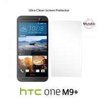 Brando Workshop Ultra-Clear Screen Protector (HTC One M9+)