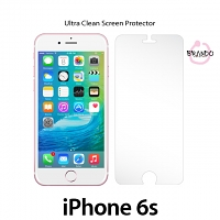 Brando Workshop Ultra-Clear Screen Protector (iPhone 6s)