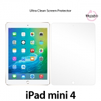 Brando Workshop Ultra-Clear Screen Protector (iPad mini 4)